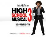 corbin-bleu-high-school-musical-3